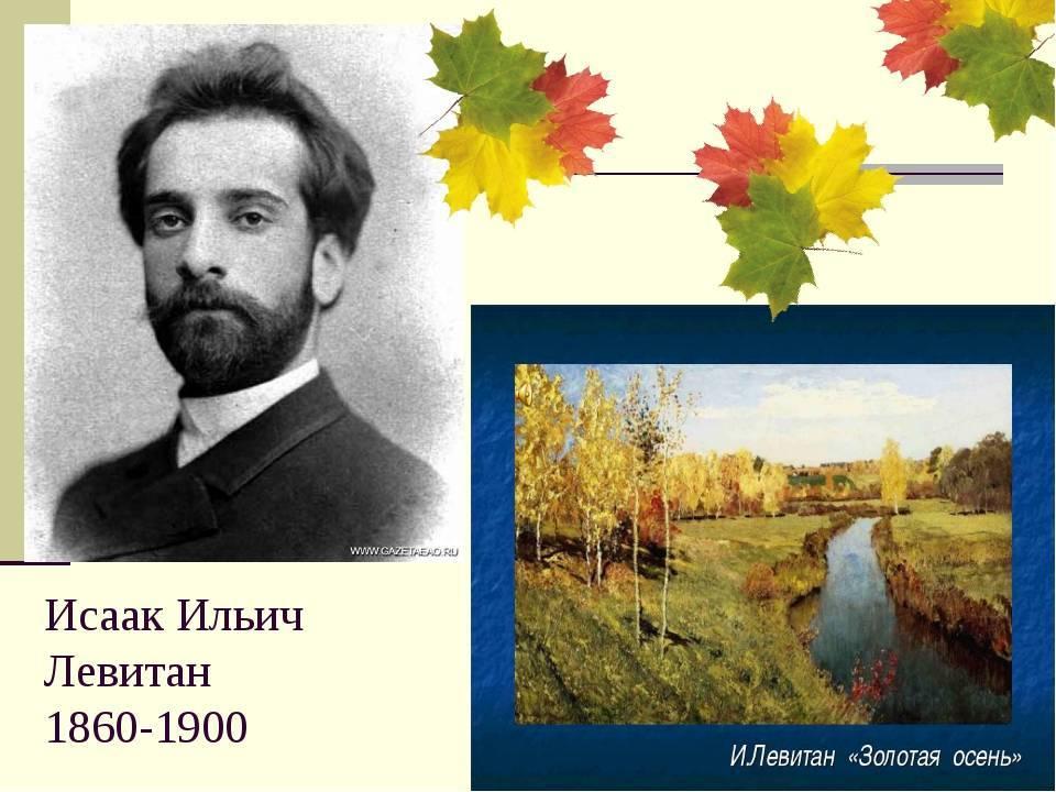 Юрий левитан - биография, личная жизнь, фото, голос и причина смерти - 24сми