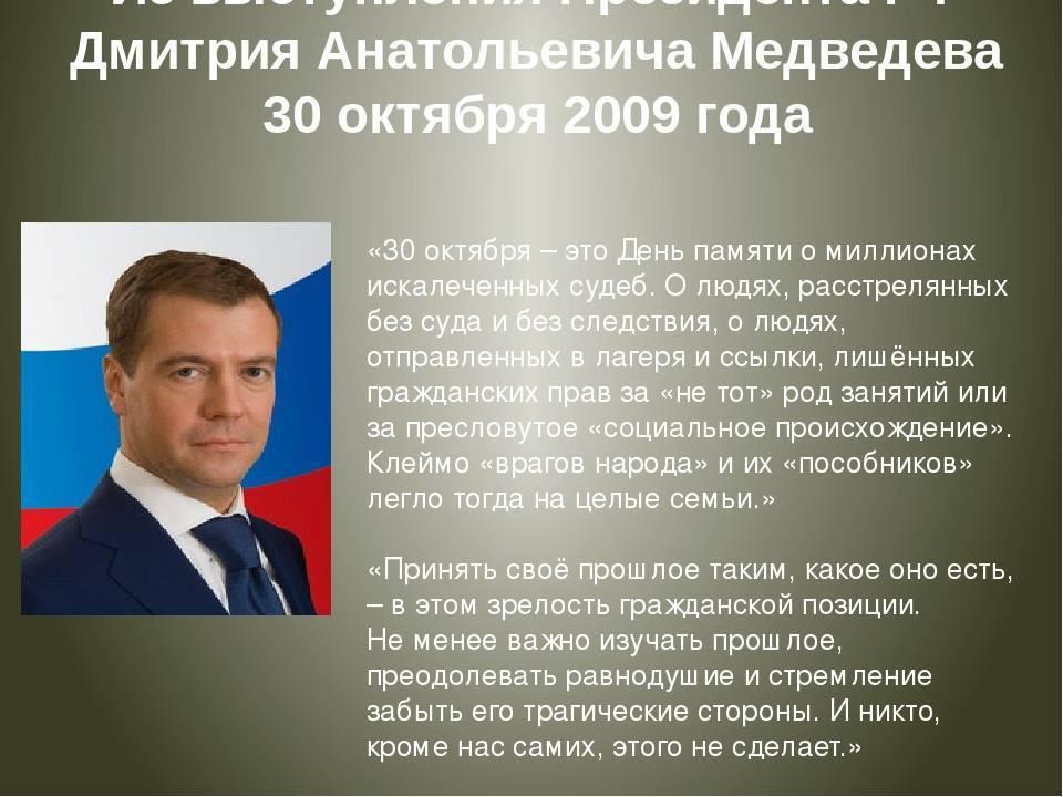 Медведев дмитрий анатольевич, подробная биография