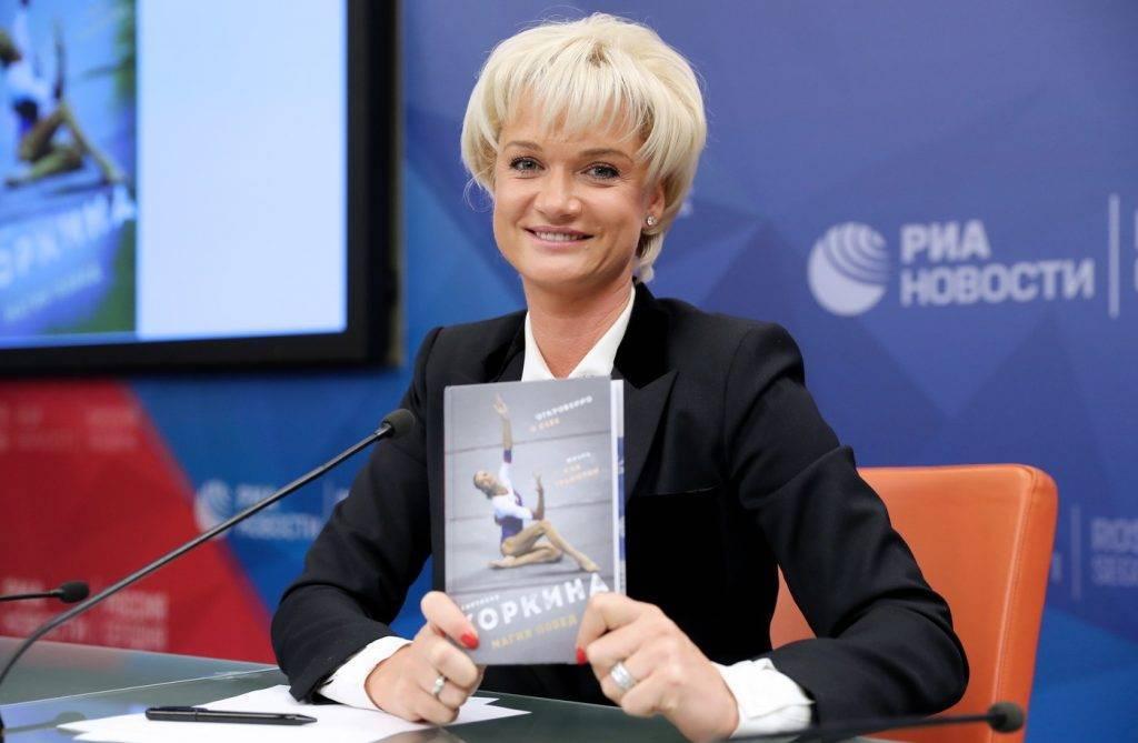 Светлана хоркина - биография, информация, личная жизнь, фото, видео