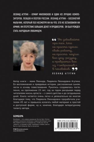Леонид агутин — биография, личная жизнь, фото, новости, певец, анжелика варум, «инстаграм» 2021 - 24сми