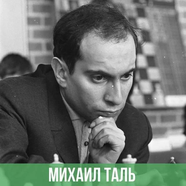 Таль, михаил нехемьевич — википедия. что такое таль, михаил нехемьевич
