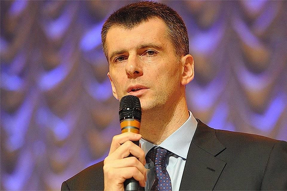 Биография михаила дмитриевича прохорова