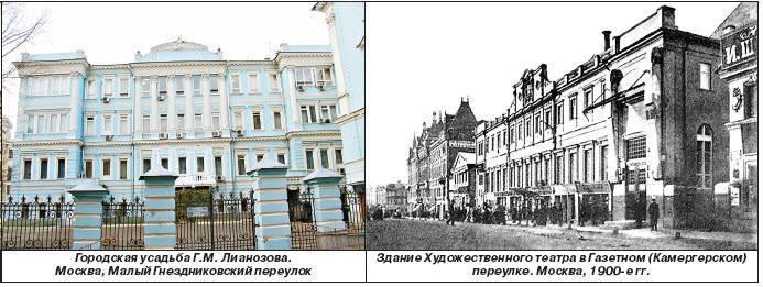 Андрей артамонов. спецобъекты сталина. экскурсия под грифом «секретно»