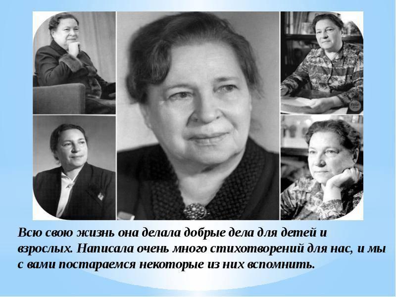 Агния барто: краткая биография писательницы - nacion.ru