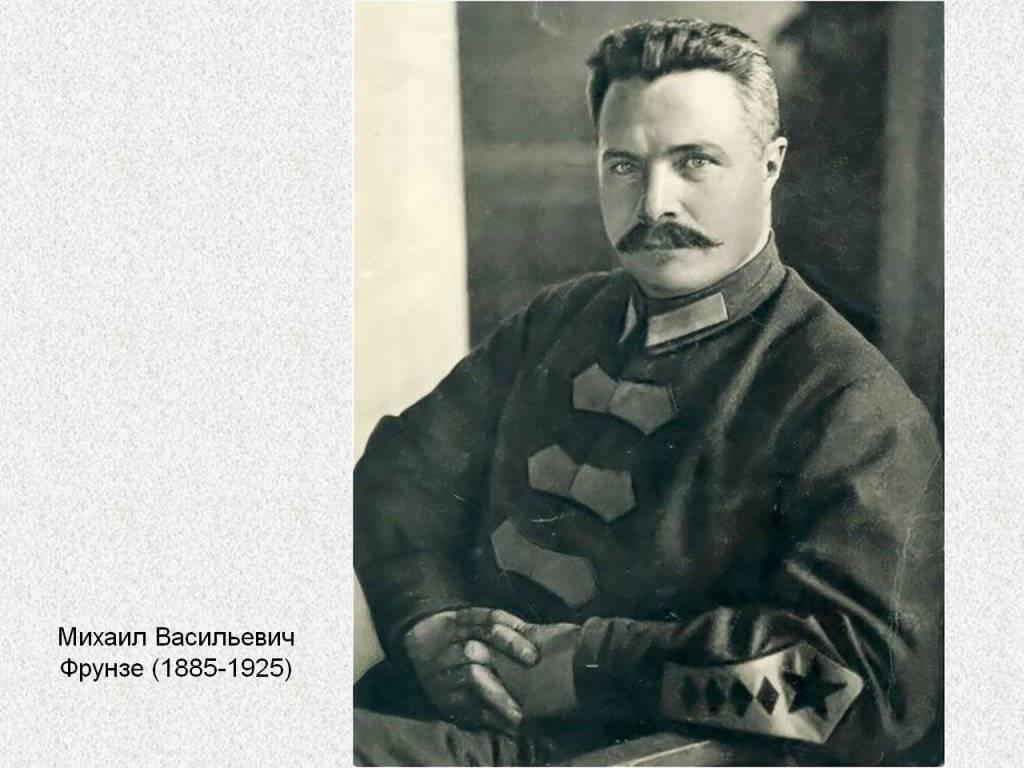 Фрунзе михаил васильевич — биография командарма