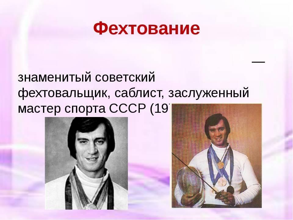 Кровопусков, виктор алексеевич — википедия. что такое кровопусков, виктор алексеевич
