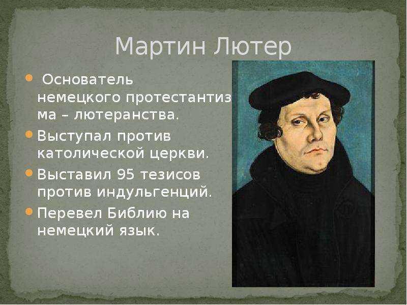 Мартин лютер кинг – биография, фото, личная жизнь, цитаты - 24сми
