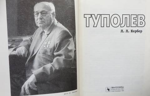 Андрей разыграев – биография, фото, личная жизнь, новости 2018 | биографии