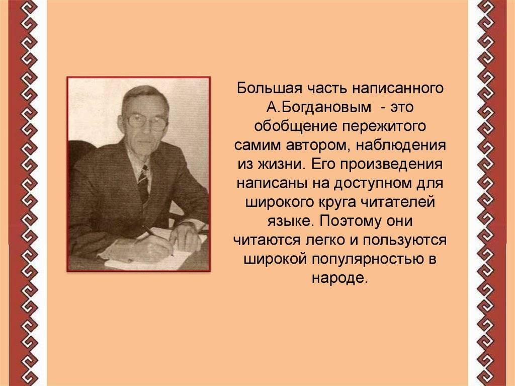 Роман богданов - биография, информация, личная жизнь