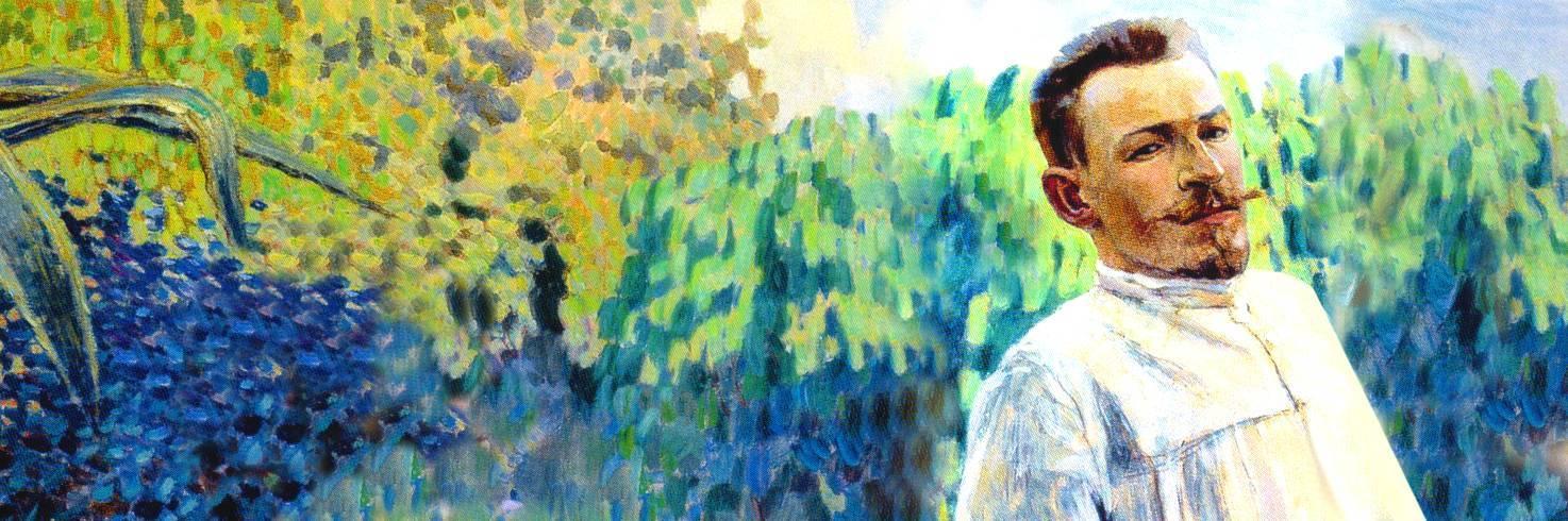 Виктор борисов-мусатов: жизнь и творчество художника