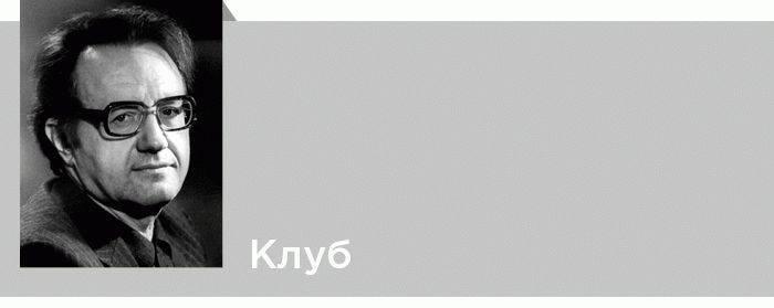 Адамович, георгий викторович — википедия. что такое адамович, георгий викторович