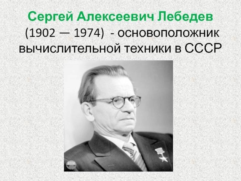 Денис лебедев (боксер) - биография, информация, личная жизнь, фото