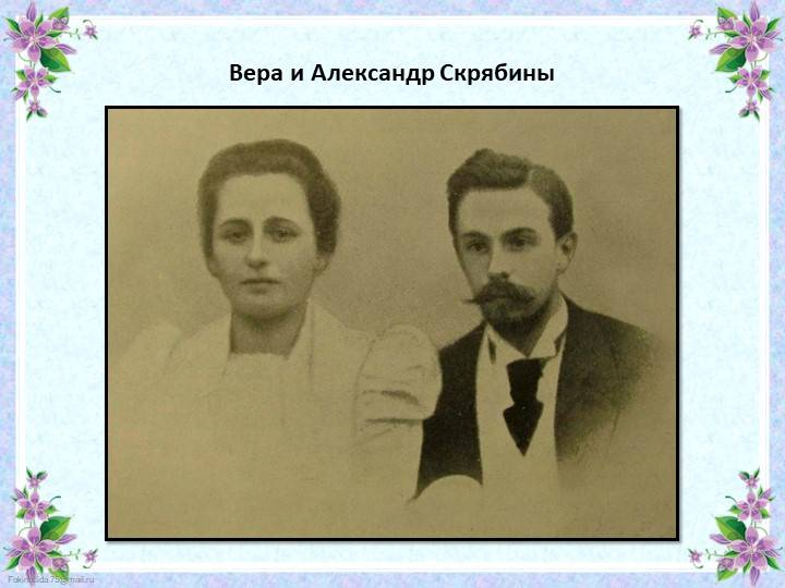 Кузьма скрябин — википедия