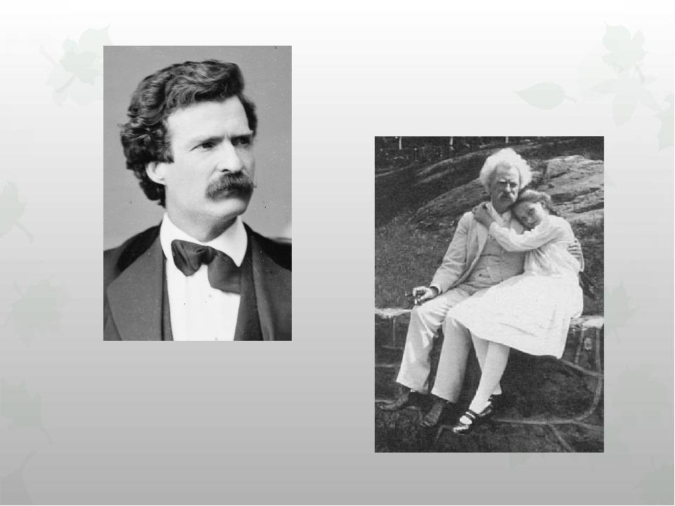 Настоящее имя марка твена, биография, семья, творчество