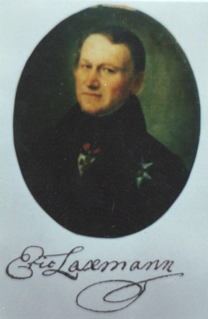 Лаксман, эрик - вики