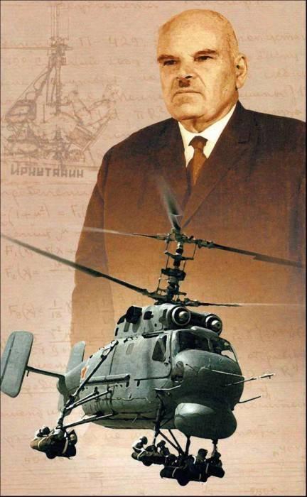 Ао камов. вертолеты камова. официальный сайт.