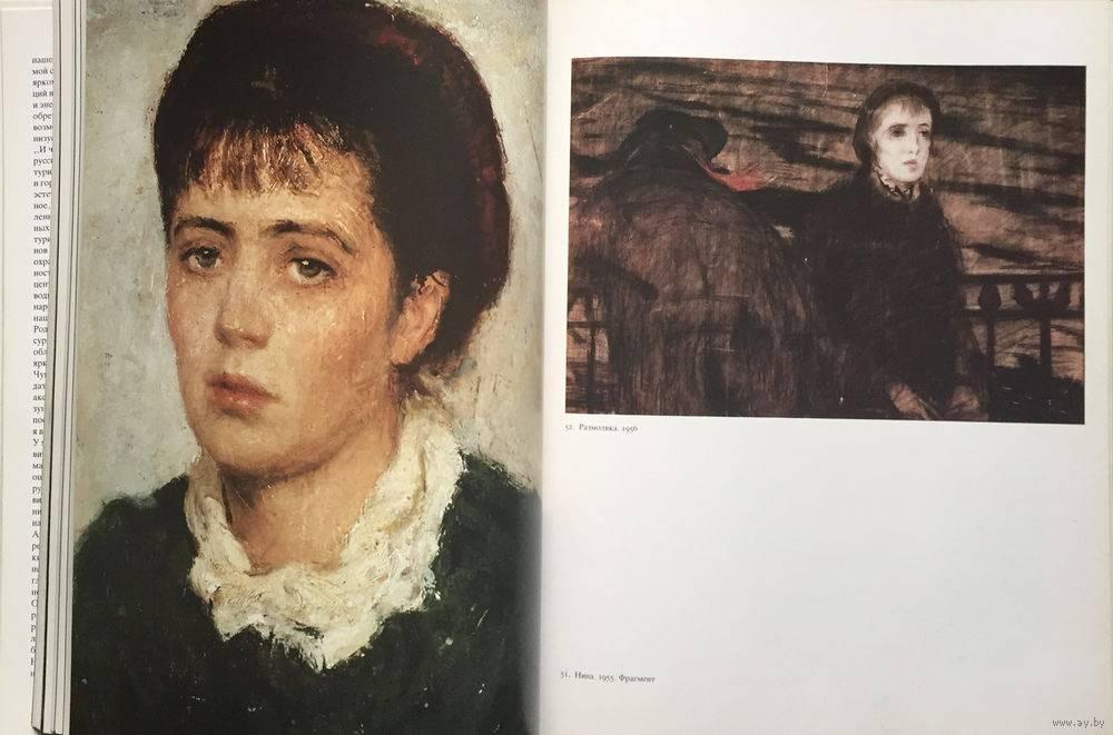 Илья глазунов - фото, картины, биография. самые известные русские художники