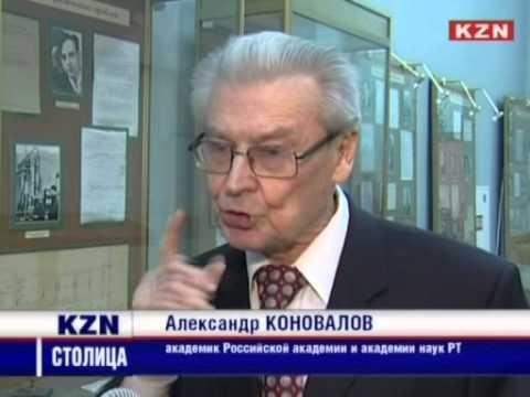 Коновалов, александр иванович (политик)