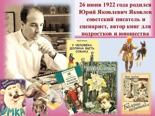 Вадим яковлев - биография, информация, личная жизнь, фото, видео