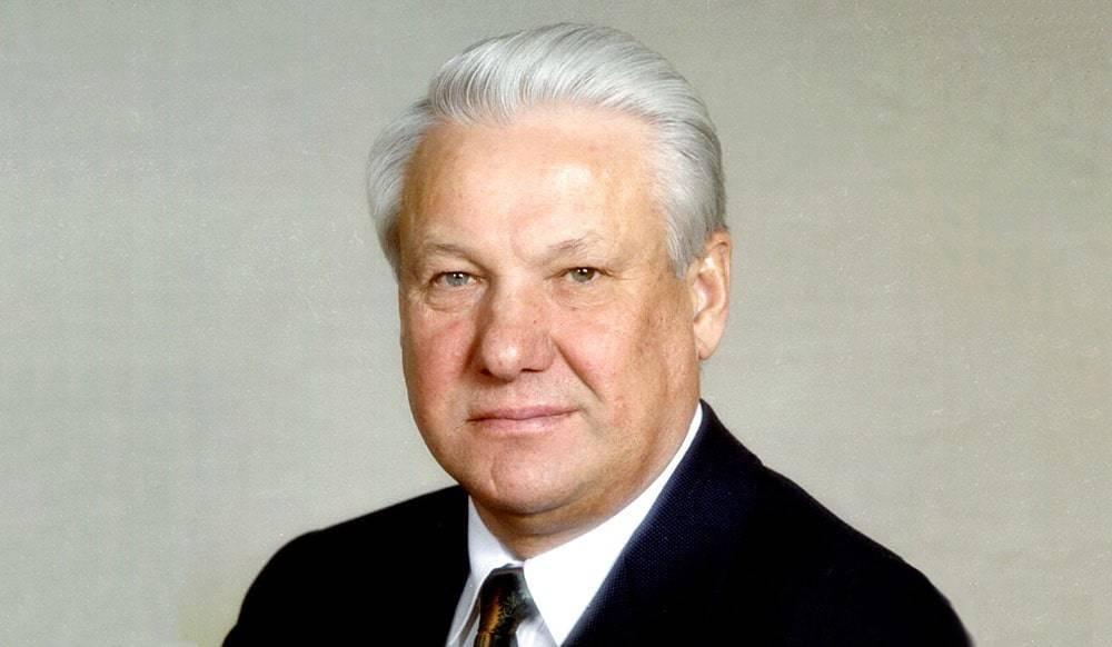 Борис николаевич ельцин: биография, политическая деятельность, реформы, память