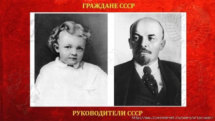 Кем по национальности был владимир ильич ленин