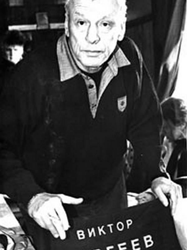 Сергей сергеев-ценский — биография. факты. личная жизнь