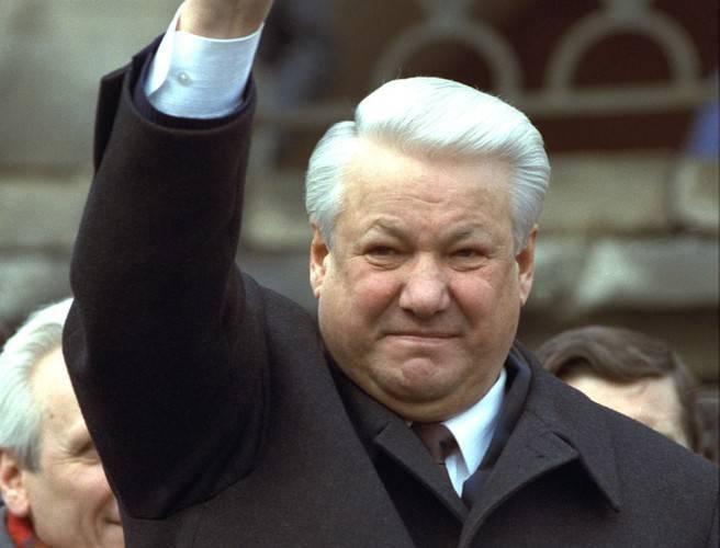 Ельцин борис николаевич 1931 — 2007