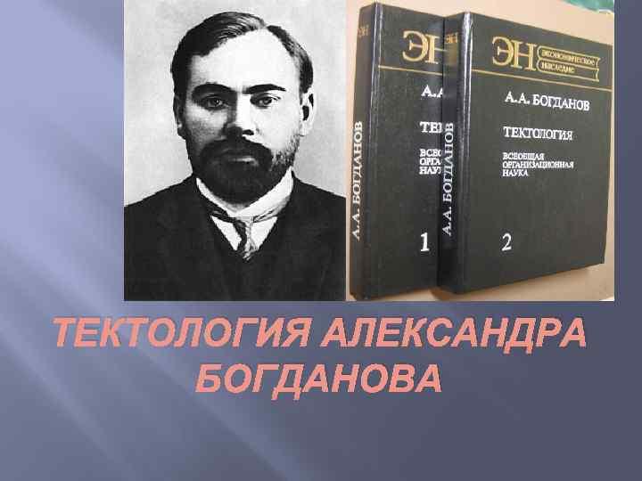 Антон богданов - биография, информация, личная жизнь