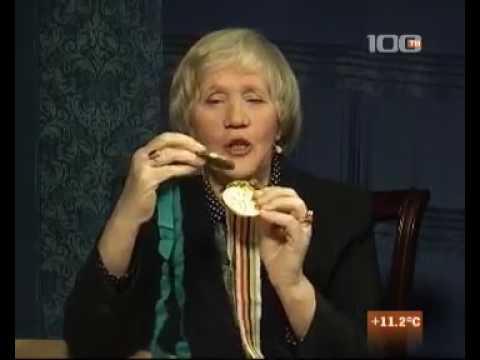 Пинаева, людмила иосифовна - вики