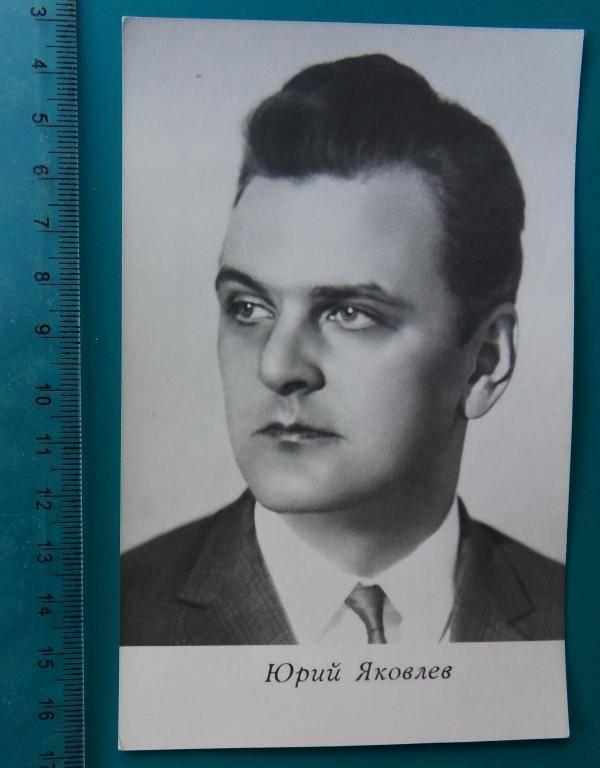 Юрий яковлев (25.04.1928 - 30.11.2013): биография, фильмография, новости, статьи, интервью, фото, награды