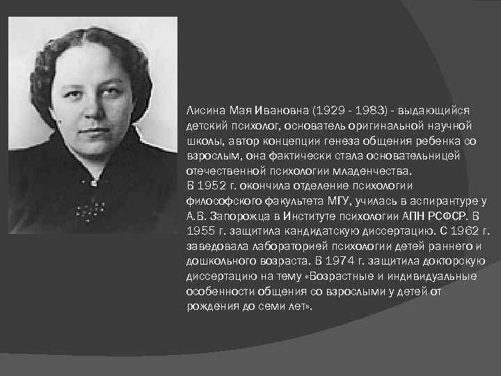 Владимир лисин – биография, фото, личная жизнь, состояние и новости 2021 - 24сми