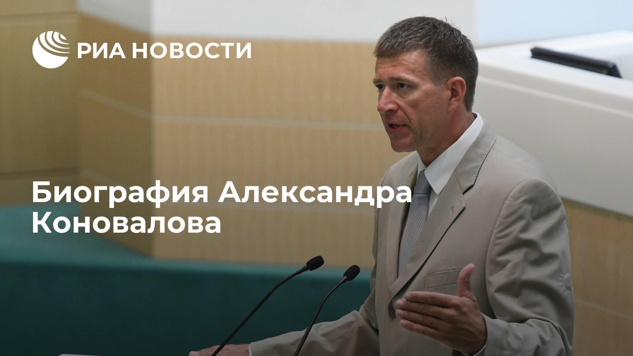 Валентин коновалов – биография, фото, личная жизнь, новости 2021 - 24сми