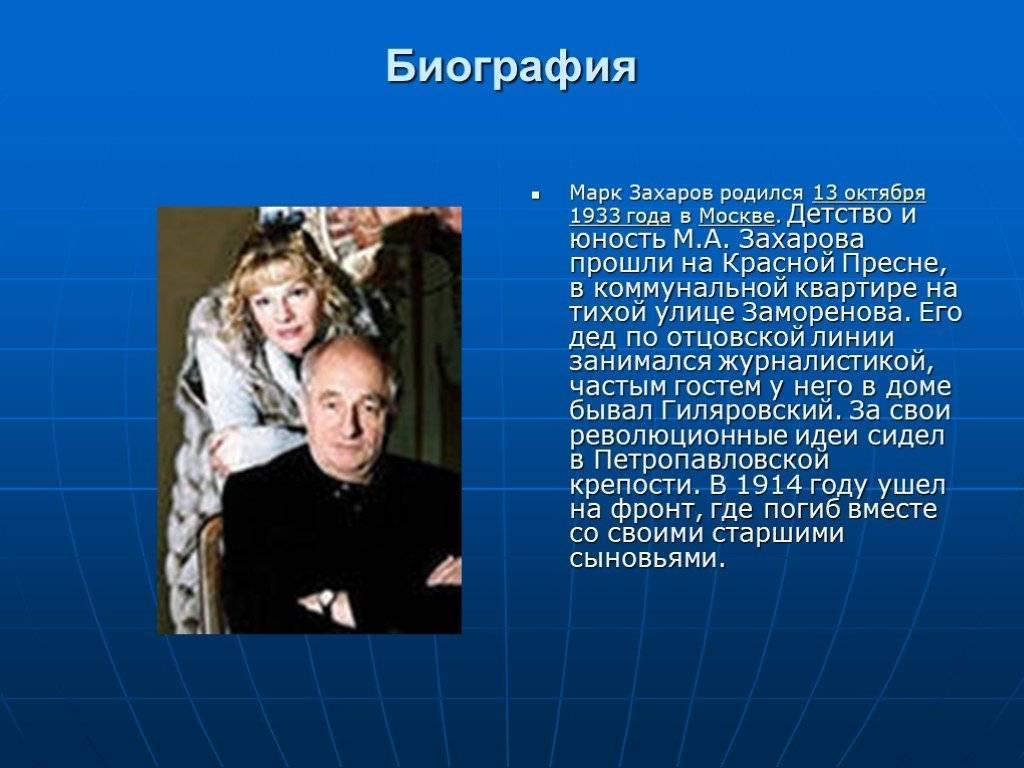Мария захарова: биография, муж директора мид рф, семья, дочь марьяна, фото