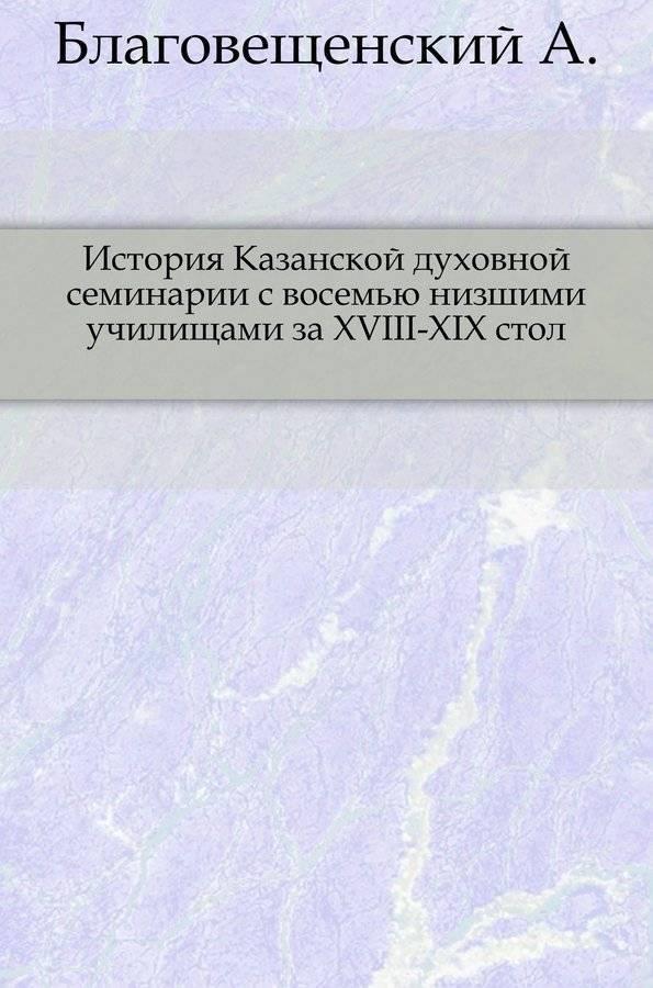 Эрик (кирилл) густавович лаксман: биография