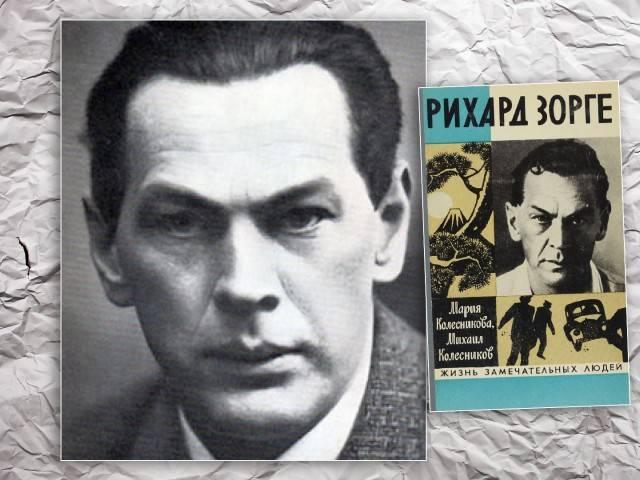 «был идеалистом и ненавидел войну»: 75 лет назад  в японии приговорили к смерти легендарного разведчика рихарда зорге