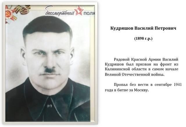 Ермаков, василий петрович — википедия