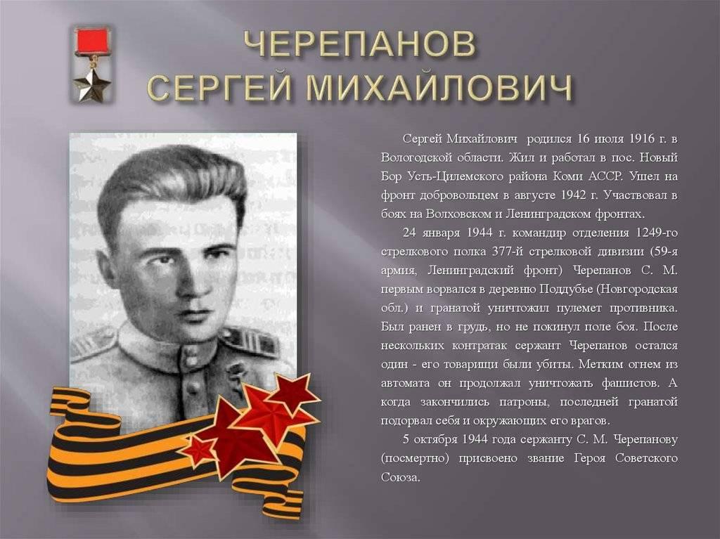 Зыряновсергеймихайлович
