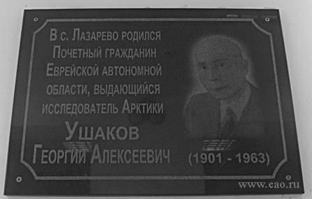 Федор федорович ушаков - биография, информация, личная жизнь