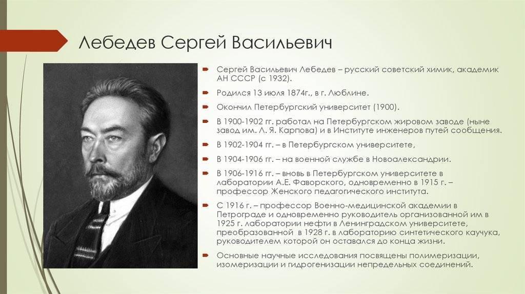 Александр лебедев биография банкира, фото, личная жизнь и его дети 2020