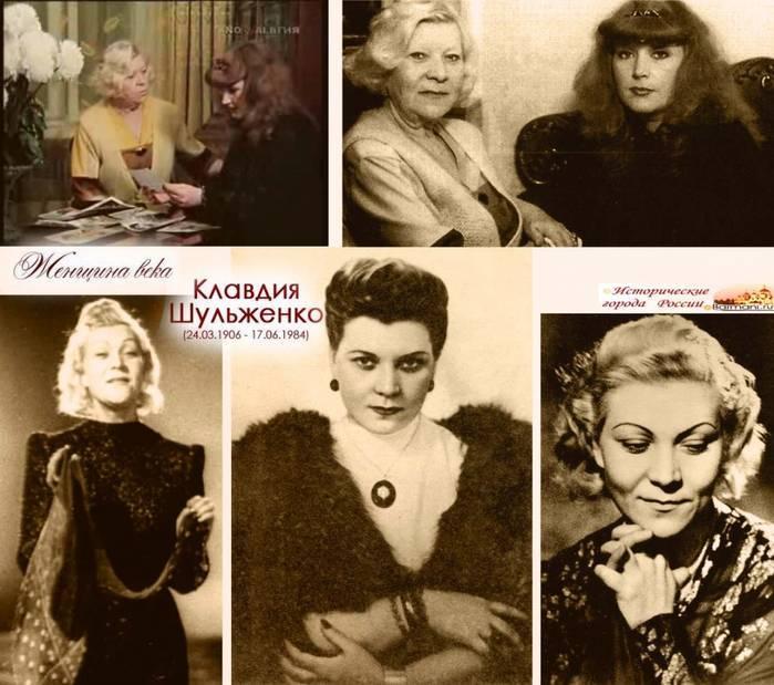 Клавдия шульженко. досье на звезд: правда, домыслы, сенсации, 1934-1961