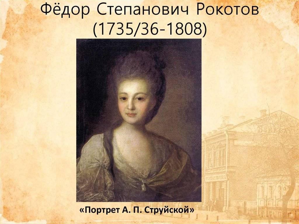 Екатерина рокотова (актриса) – фильмы и инстаграм фото, личная жизнь и биография артистки