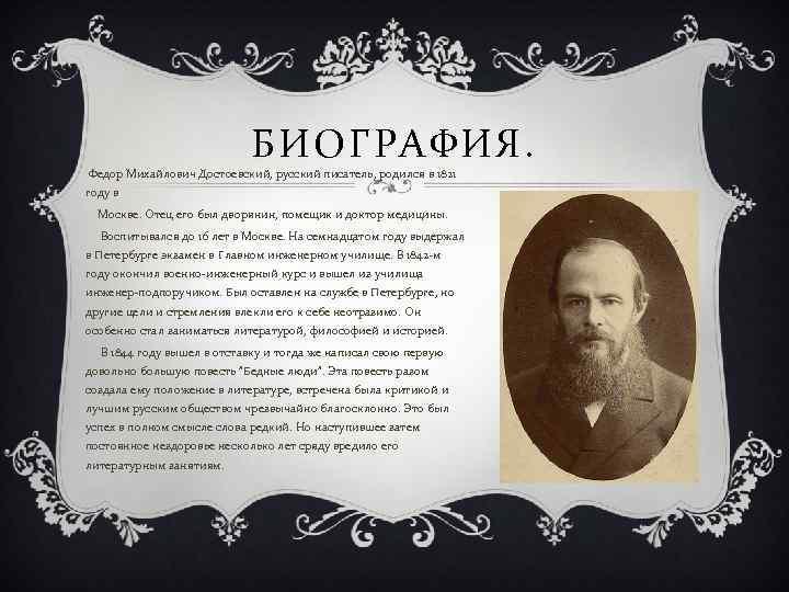 Женщины и жены достоевского: личная жизнь и страсть писателя | федор михайлович достоевский