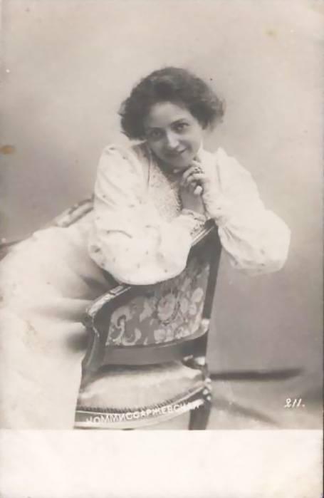 Комиссаржевская Вера Федоровна