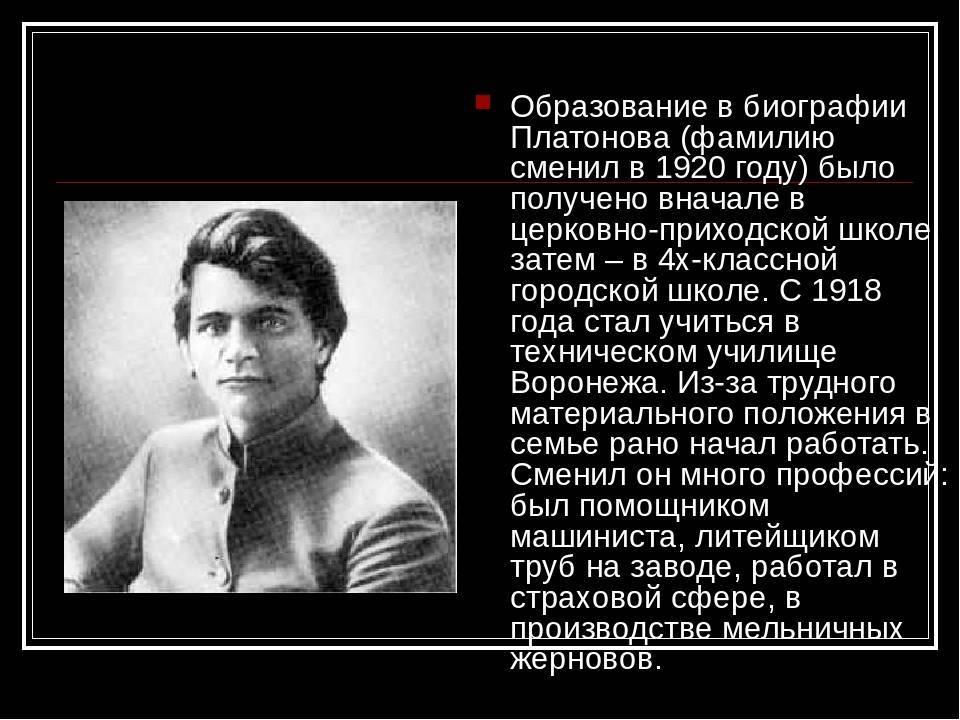 Платонов юрий андреевич - вики