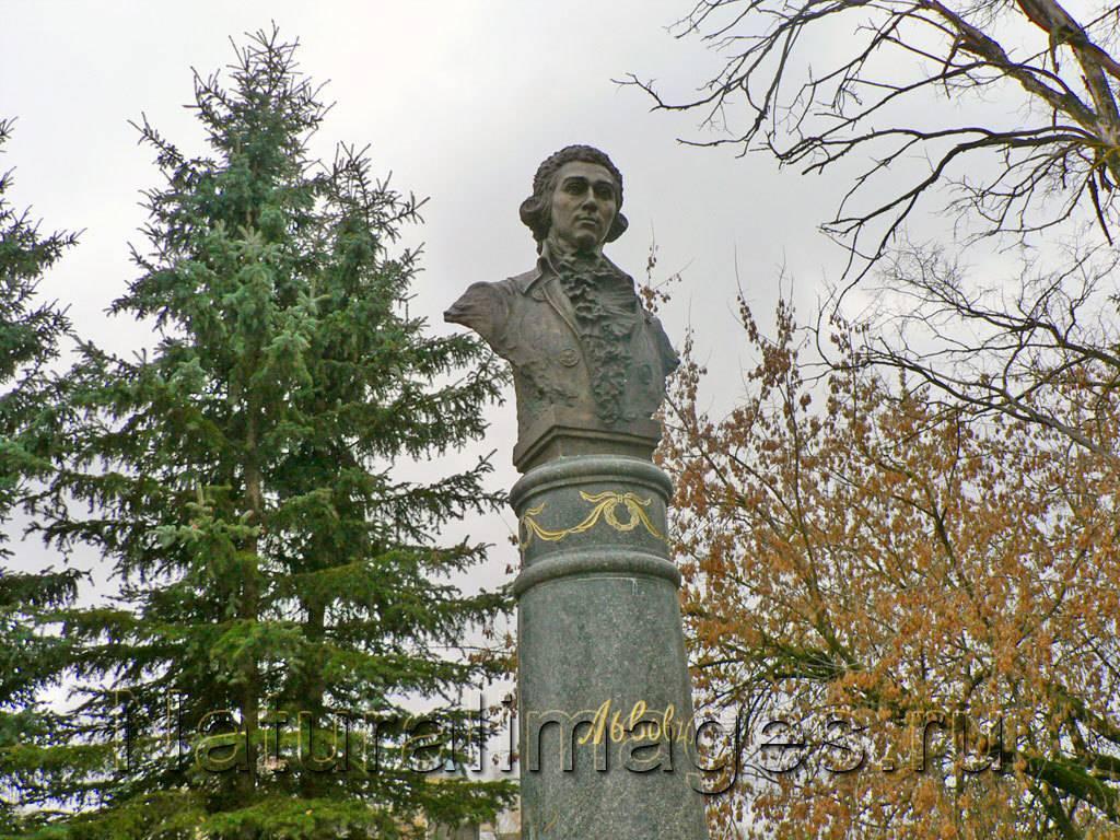 Львов, николай александрович биография, семья