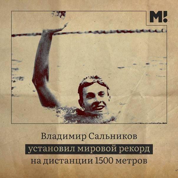 Владимир сальников - вики