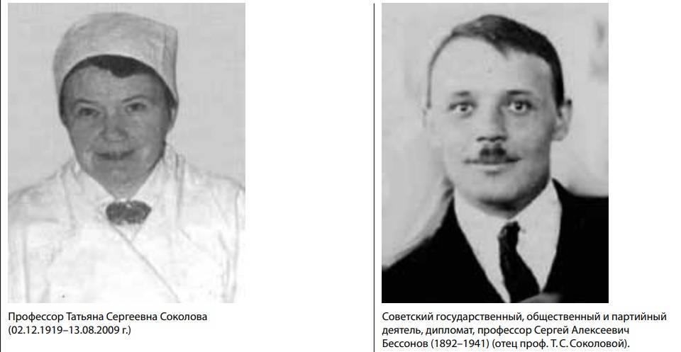 Любовь соколова - биография, информация, личная жизнь