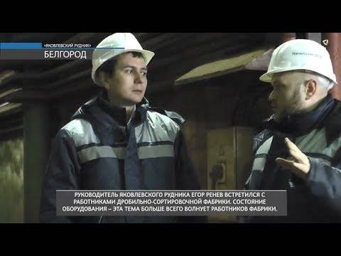 Игорь рудник – биография, фото, личная жизнь, новости, инстаграм 2018 | биографии