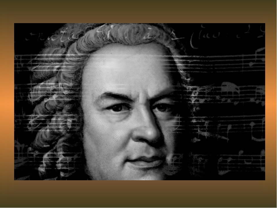 История успеха иоганна себастьяна баха: композитора, музыканта и педагога