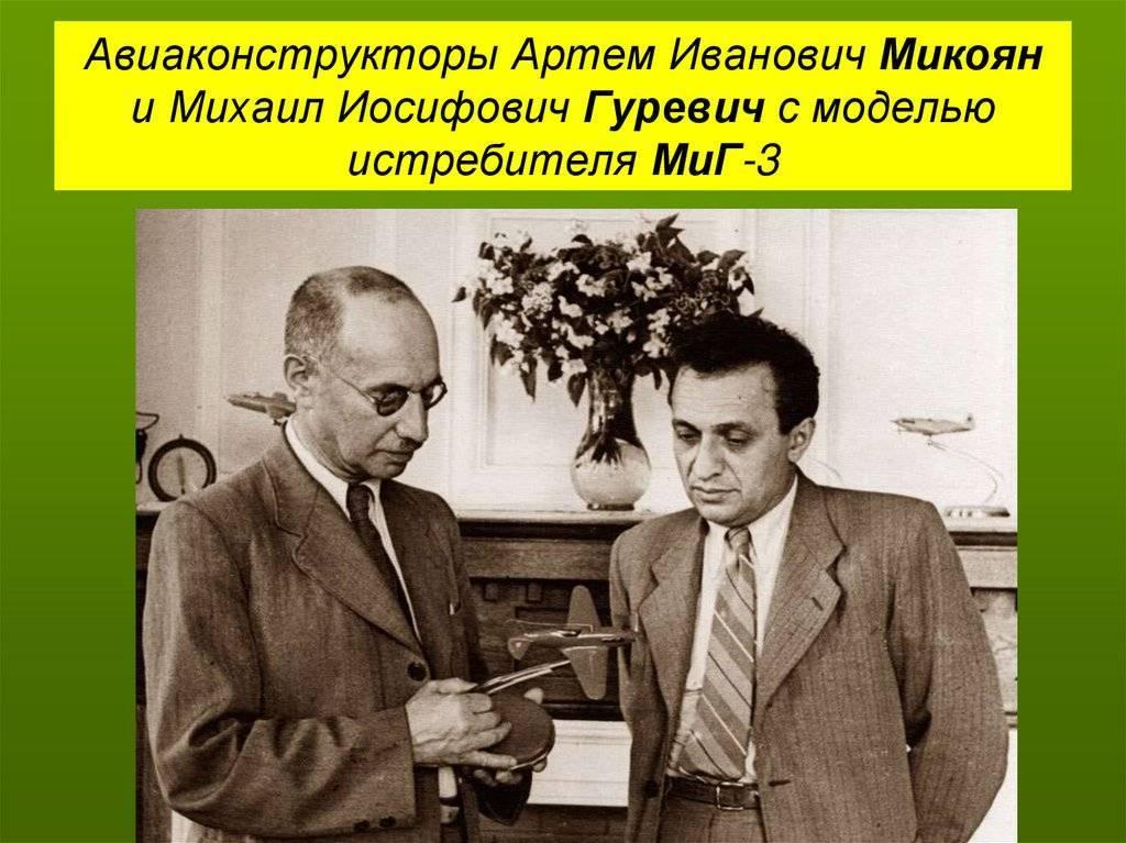 Анастас микоян – биография, фото, личная жизнь, смерть - 24сми